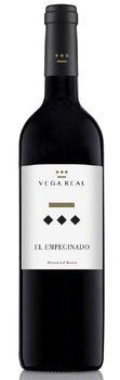 Vega Real 'El Empecinado'