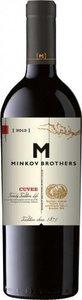 Minkov Brothers Cuvee